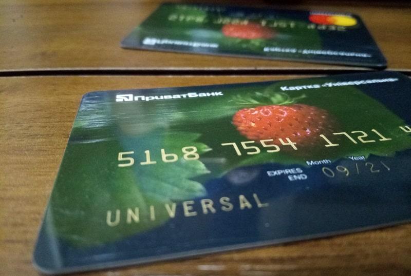 Суд с Банком по Кредиту в Украине