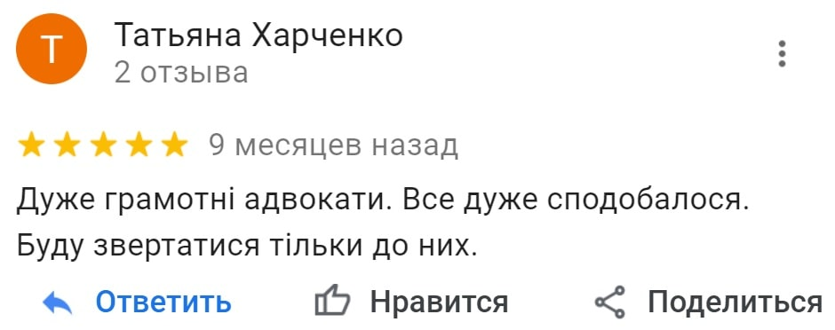 13otziv-tatyana