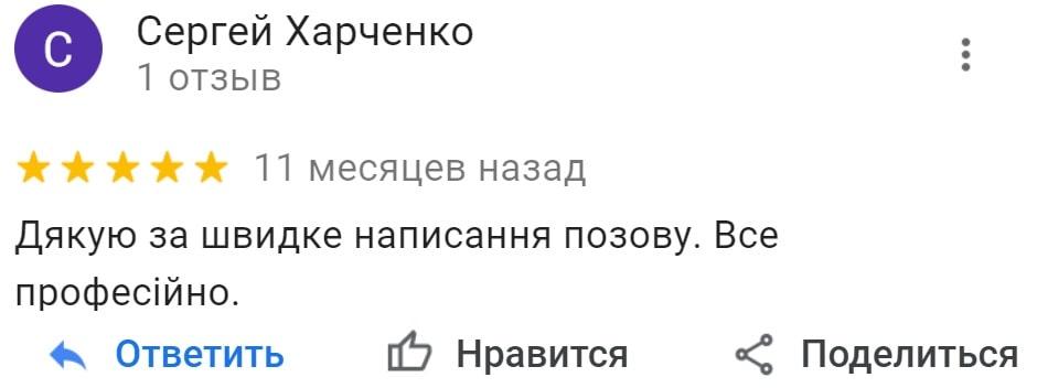 15otziv-sergey