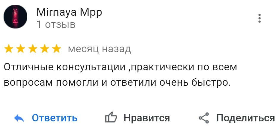 5otziv-mirnaya